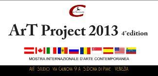 Art Project 4 2013