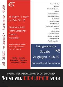 Venezia Project 2014