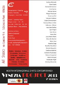 Venezia Project 2 2013